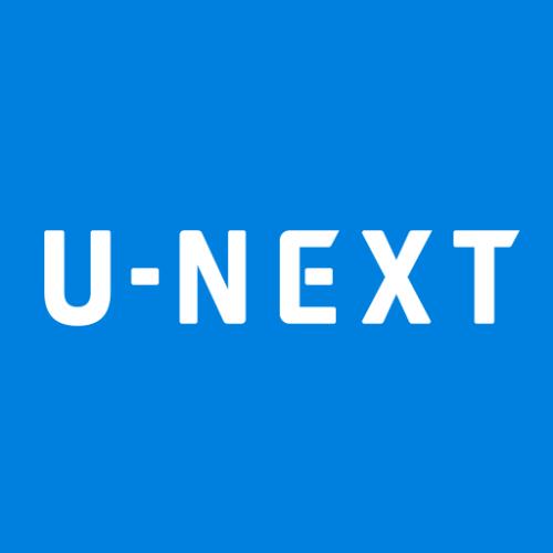 U-NEXT バナー