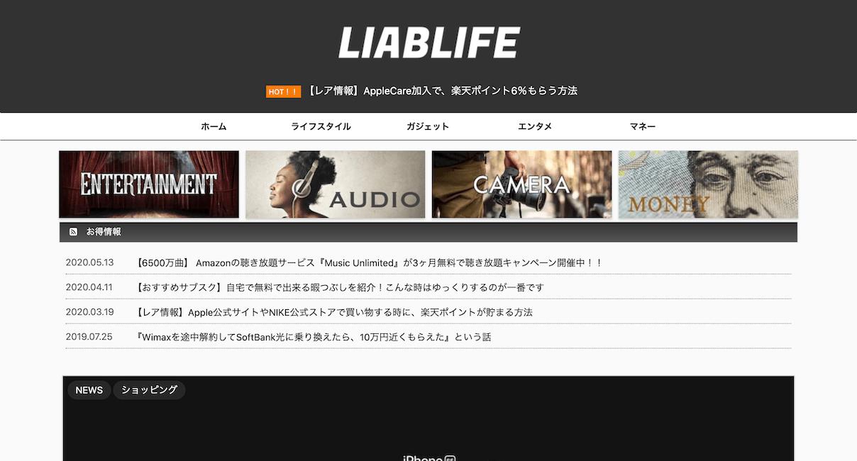 LIABLIFE